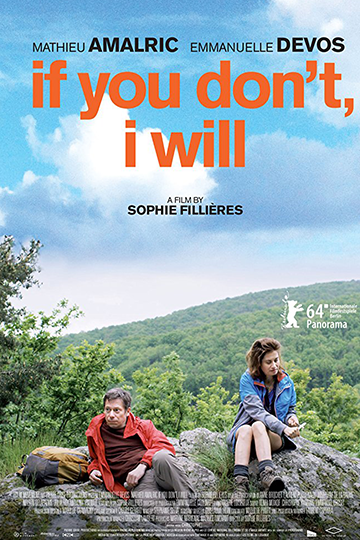 If You Don't, I Will (Arrête ou je continue) 2014