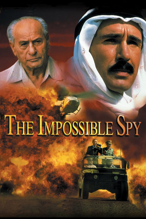 The Impossible Spy 1987