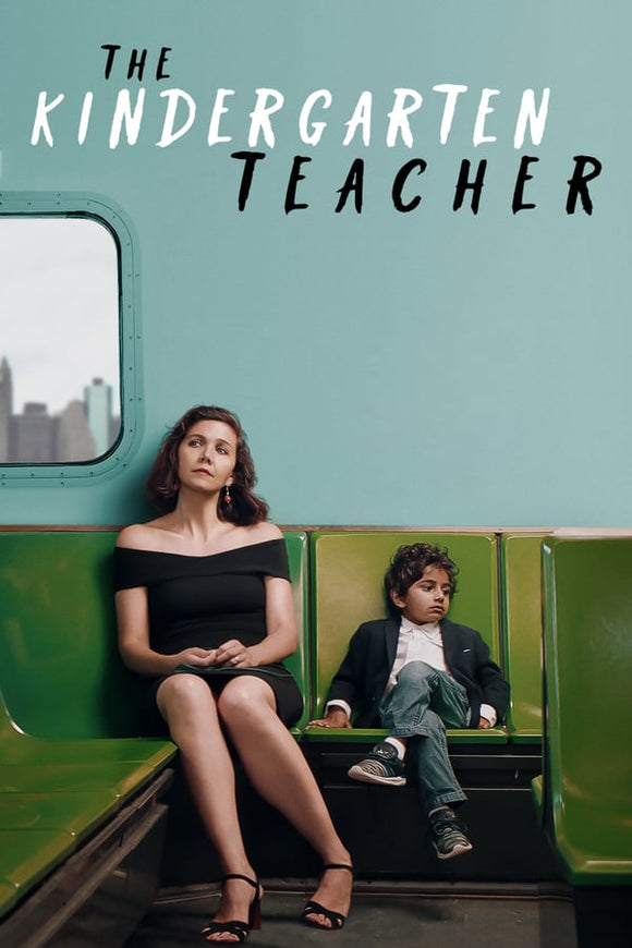 The Kindergarten Teacher 2018