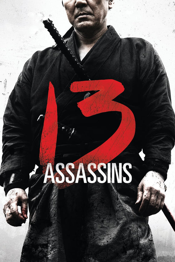 13 Assassins 2010