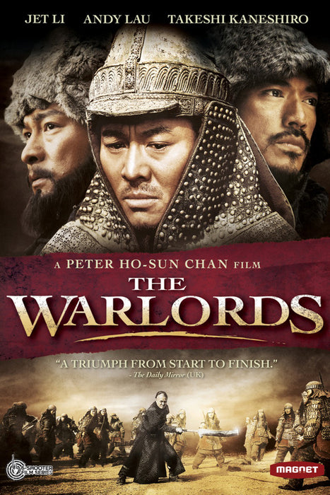 The Warlords 2007