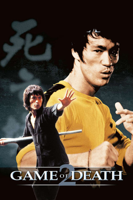 Bruce lee Game Of Death II 1981