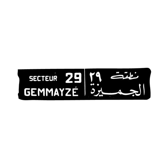 WALL STICKER GEMMAYZEH
