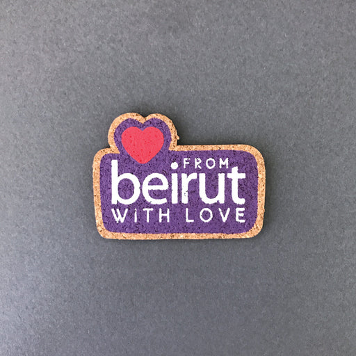 MAGNET FROM BEIRUT