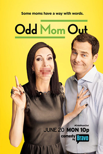 Odd Mom Out Season 2 2016