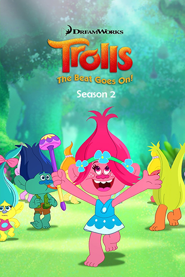 Trolls: The Beat Goes On! Season 2 2018
