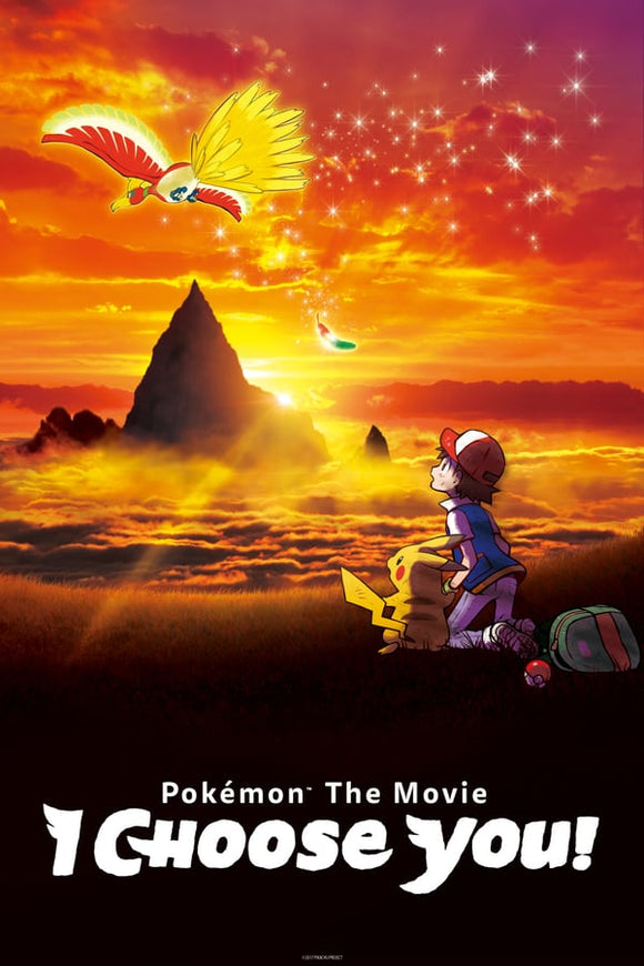 Pokémon the Movie I Choose You!
