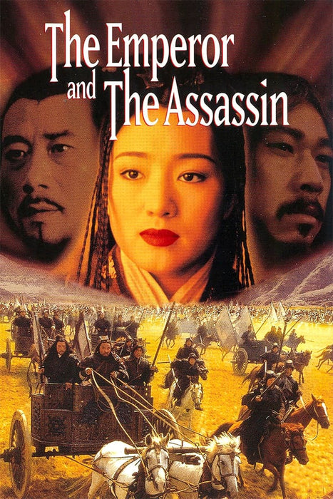 The Emperor and the Assassin 1998
