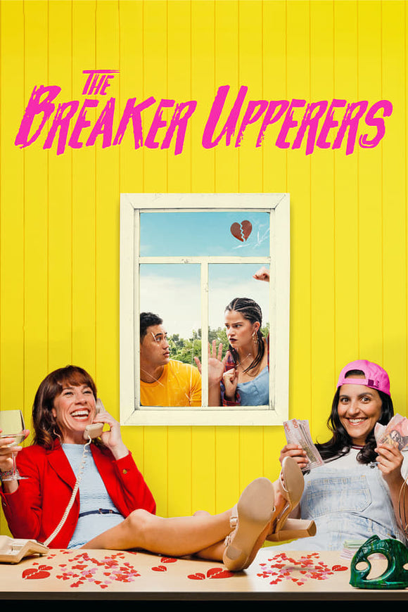 The Breaker Upperers 2018