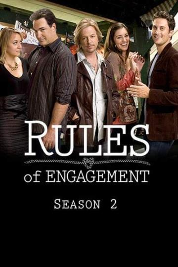 Rules of Engagement Season 2 2007