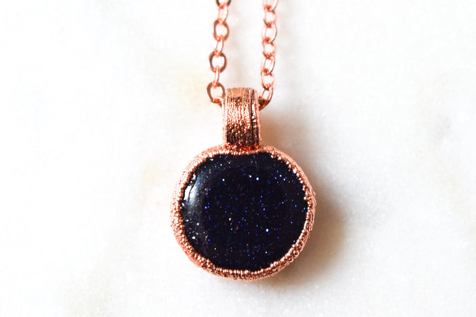 Starry Cosmos  Necklace