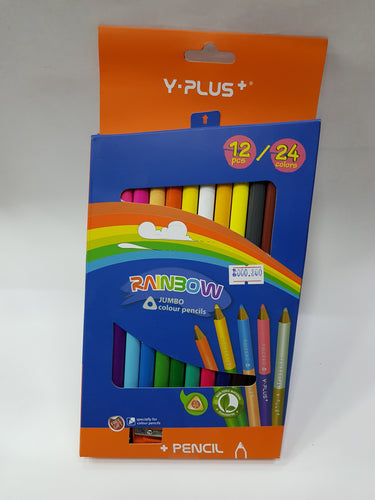 Y Plus+ Rainbow Jumbo Color Pencils - Optimum Copy Center