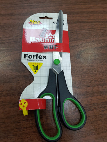 Forfex Stainless Scissors مقص - Optimum Copy Center
