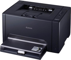 العرض الأقوى للطابعات في البحرين- Best lazier printer offer / Canon i-SENSYS LBP7018C - Optimum Copy Center