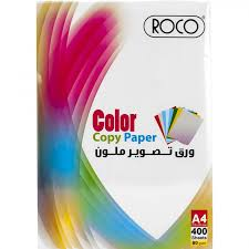 Roco Color Copy Paper - Optimum Copy Center