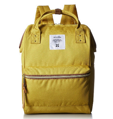 ANELLO Polyester canvas  mini  backpack with metal clasp-AT B 0197B  Yellow