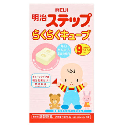 Meiji Step Rakuraku Cube 1- 3 years old -5 packets