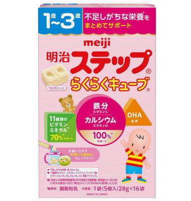 Meiji Step Rakuraku Cube 1- 3 years old -16 packets