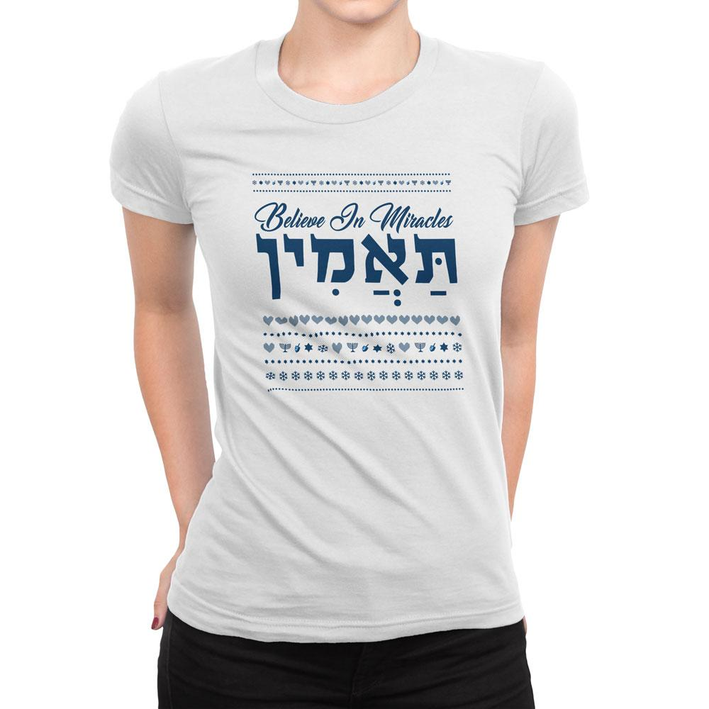 Believe In Miracles - Women's Hanukkah T Shirt-WearBU.com