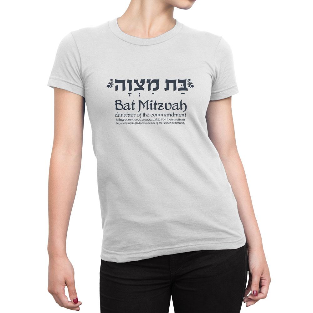 Daughter Of The Commandment - Women's Bat Mitzvah T Shirt-WearBU.com