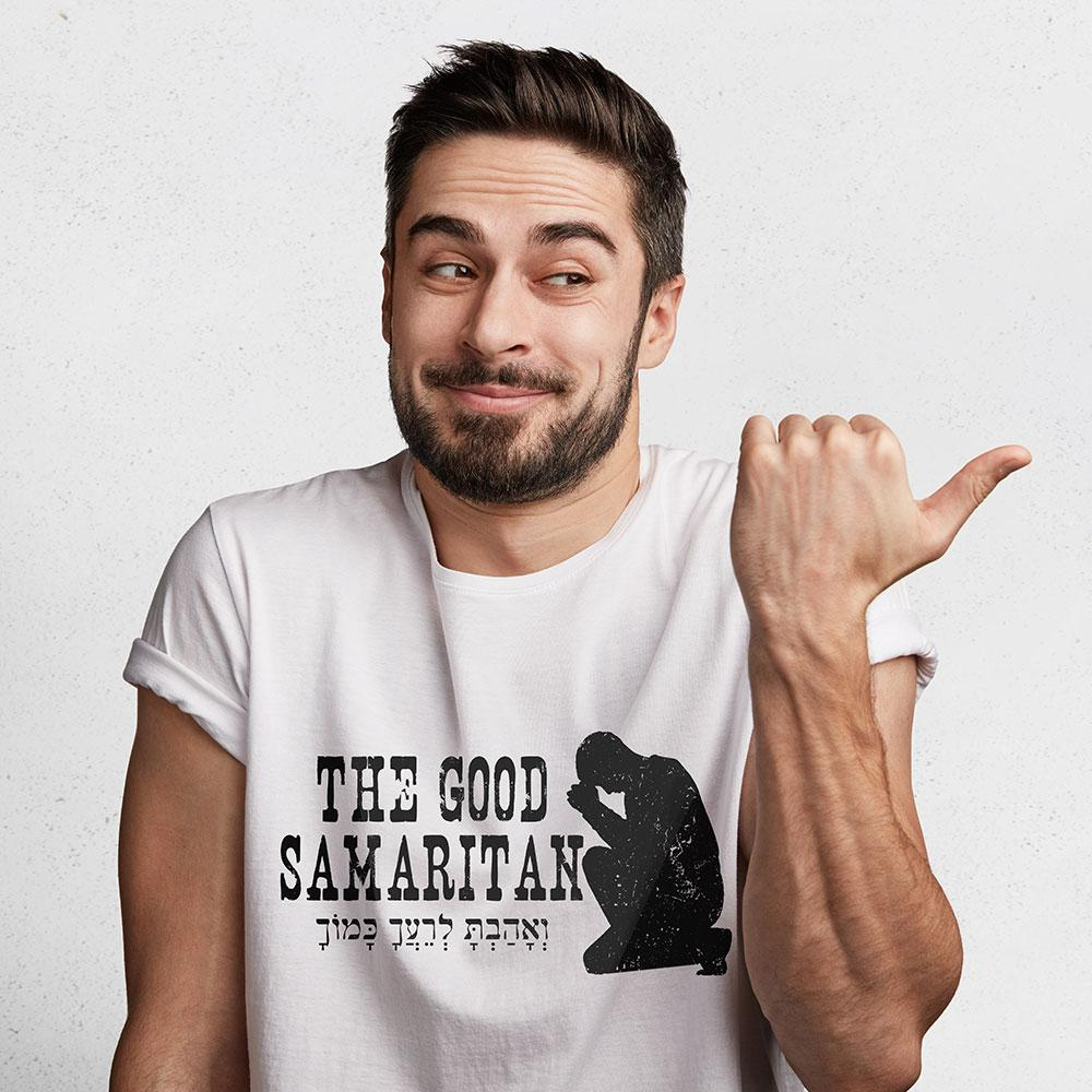Good Samaritan - Unisex Faith T Shirt-WearBU.com