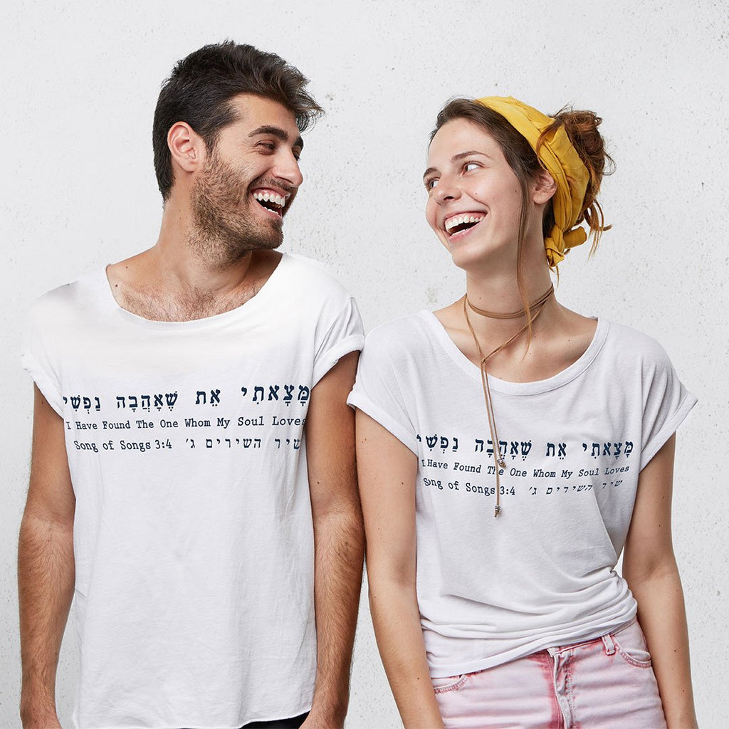 I Have Found The One My Soul Loves - Unisex Relationship T Shirt-WearBU.com