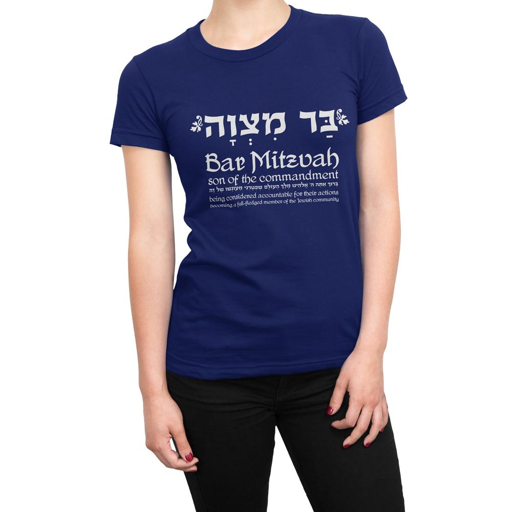 SON OF THE COMMANDMENT - Women's Bar Mitzvah T Shirt-WearBU.com