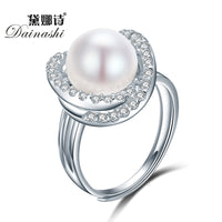 Dainashi Adjustable Fine Cross Round Pearl Rings