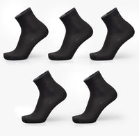 Men's Casual Bamboo Fiber Long Socks