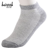 Men's Breathable Thin Invisible Ankle Socks