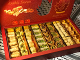 Baklava Sweets Gift Box (medium)