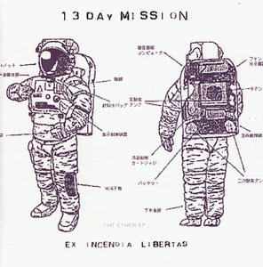 13 Day Mission ‎– Ex Incendia Libertas CDr
