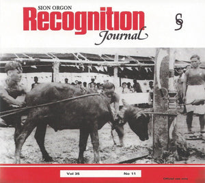 Sion Orgon ‎– Recognition Journal CD