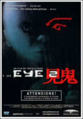 The Eye 2 Movie Poster