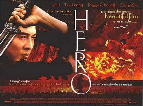 Hero Movie Poster