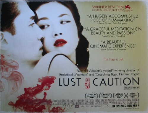Lust Caution Movie Poster