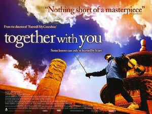 Together with You Movie Poster