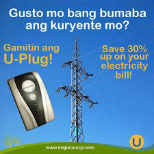 U Plug Energy/Power Saver