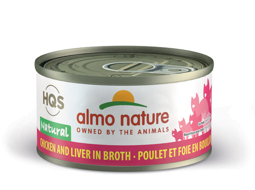 Almo Nature HQS Natural Chicken and Liver 2.47 oz