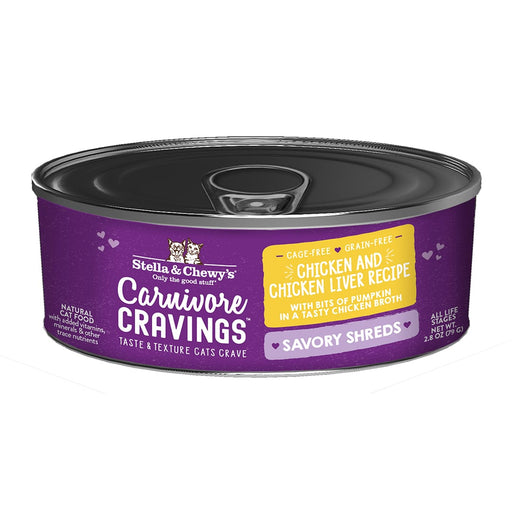 Stella & Chewy's Carnivore Cravings Savory Shreds Cat Food, Chicken & Chicken Liver Recipe