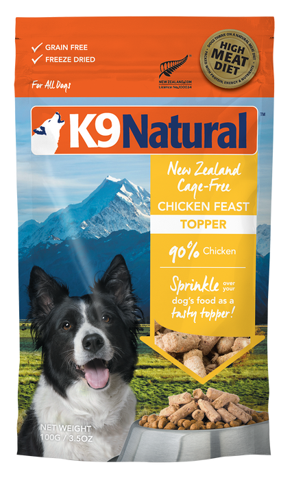 K9 Natural Freeze Dried Topper - Chicken 3.5oz