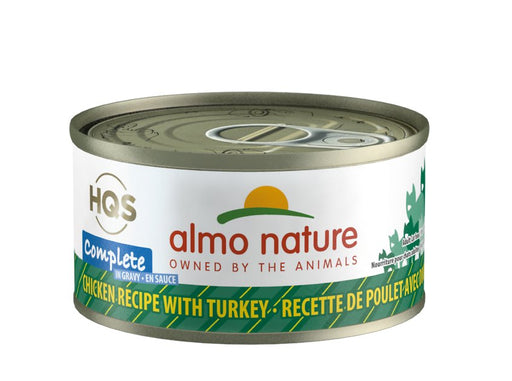 Almo Nature Complete Chicken Recipe with Turkey Wet Cat Food, 2.47 oz