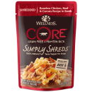 Wellness Core Simply Shreds Chicken Beef and Carrot 2.8 oz