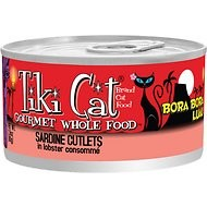 Tiki Bora Bora Sardines in Lobster Consomme Cat Food 2.8 oz
