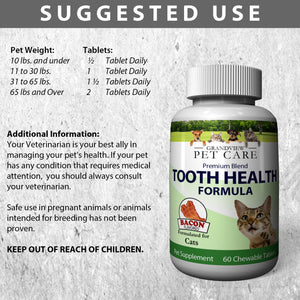 Tooth Health for Cats - Maintains Healthy Teeth Helps strengthen Enamel Provides Calcium for Strong Teeth Bacon Flavored 60 Chewable Tablets