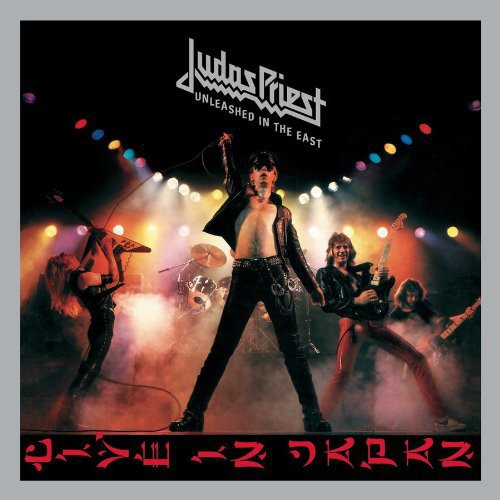 Judas Priest - Live In Japan (CD) 4 Bonus Tracks
