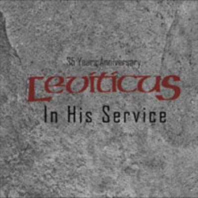 LEVITICUS - IN HIS SERVICE:  35th ANNIVERSARY (4 CD + 1 DVD) Swedish Import Box Set - Christian Rock, Christian Metal