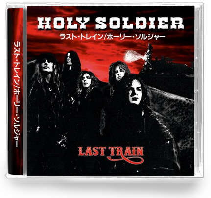 HOLY SOLDIER - LAST TRAIN (CD)