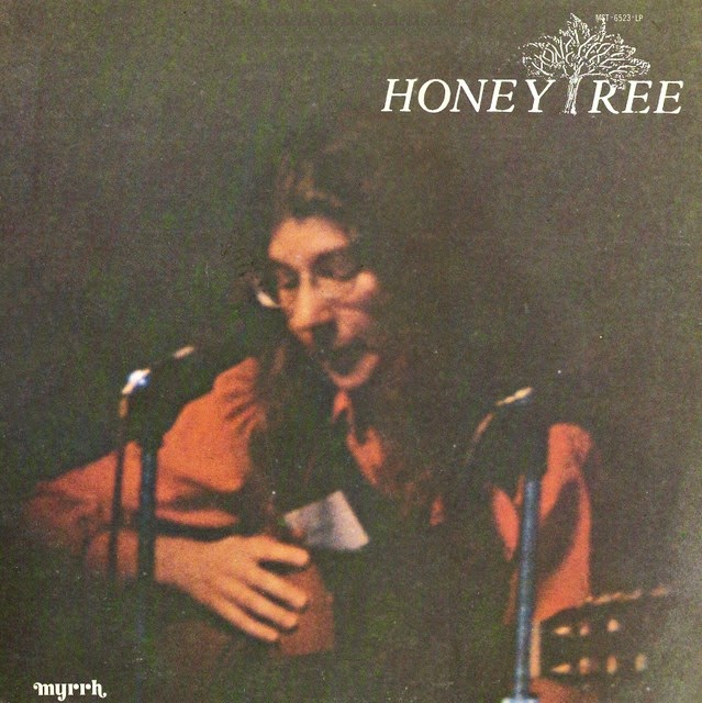 Nancy Honeytree - Honeytree (Used Vinyl) 1973
