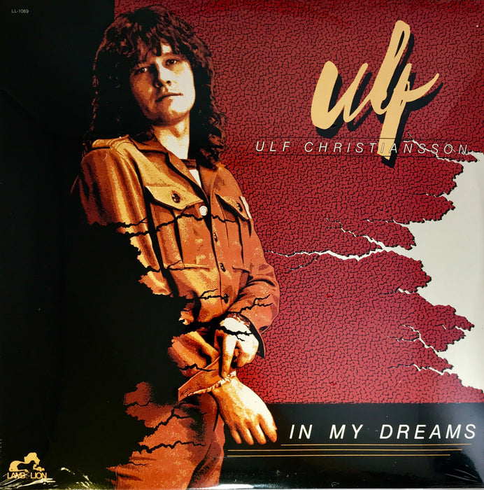 Ulf Christiansson - In My Dreams (Vinyl) JERRUSALEM VOCALIST - Christian Rock, Christian Metal
